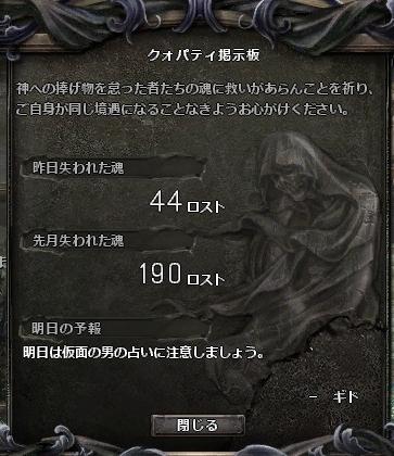 wo_049rs.jpg