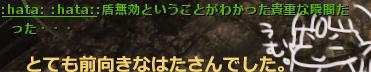 wo_095gdk.jpg