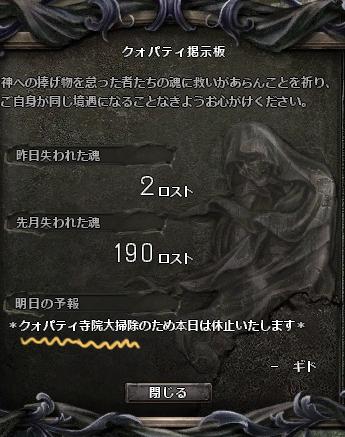 wo_097yyu.jpg