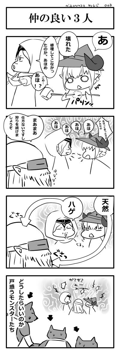 wo_104_4km003_0.jpg