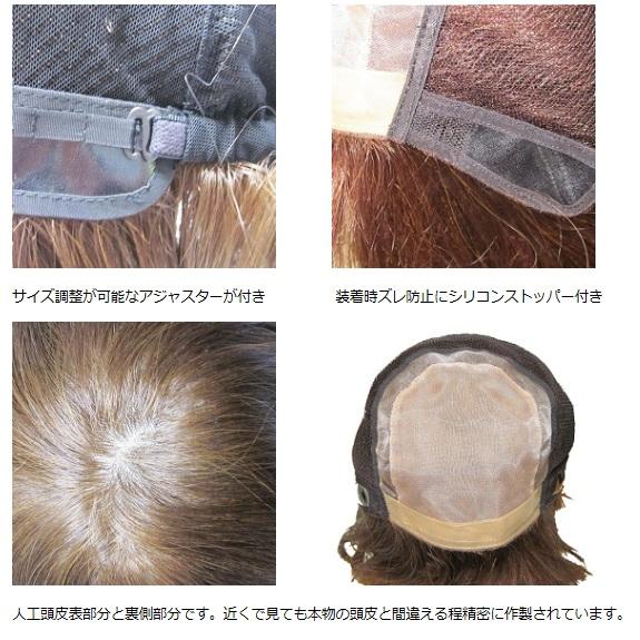 tokutyou32.jpg