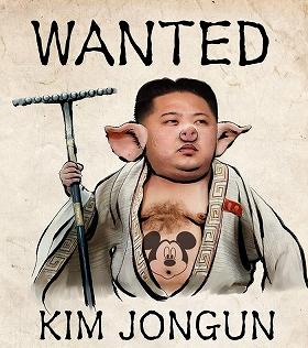 kim_jonwon_pig.jpg