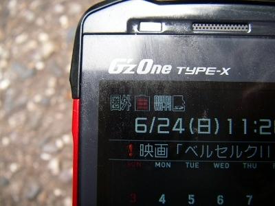 20120624112807025 (400x300)