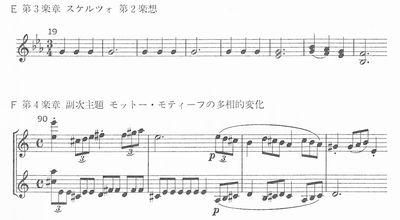 ベートーヴェン≪運命≫3&4楽章