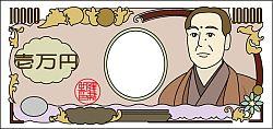 面接官「もしあなたがここで私から1万円受け取るとして