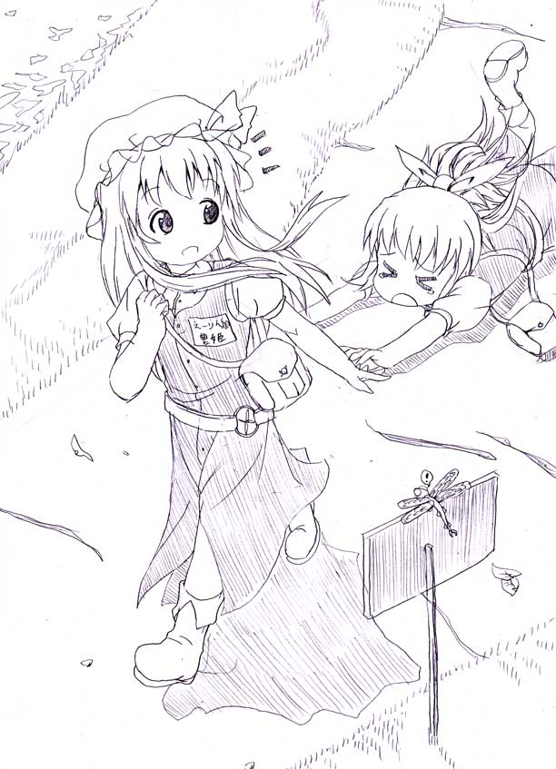 130527お題豊姫
