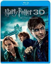 「ハリーポッターと死の秘宝」ブルーレイ