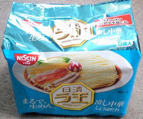 日清 ラ王 冷やし中華5食パック