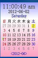 MFCLOCK(自動時間補正機能付きカレンダー時計)