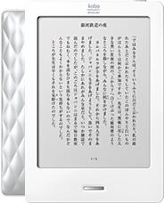 kobo touch ホワイト