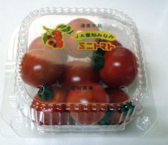 ミニトマト1パック