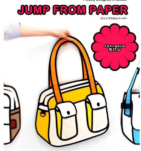 ジャンプフロムパーパーバッグ