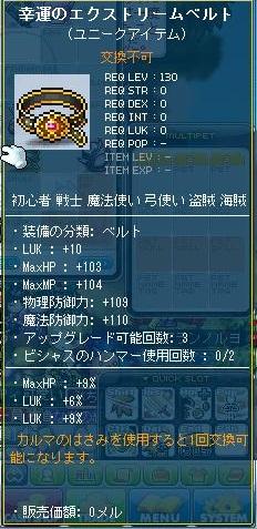 Maple120422_093759.jpg