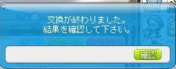 Maple120427_200914.jpg