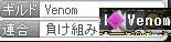 Maple120430_195614.jpg