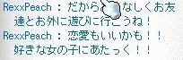 Maple120506_031306.jpg
