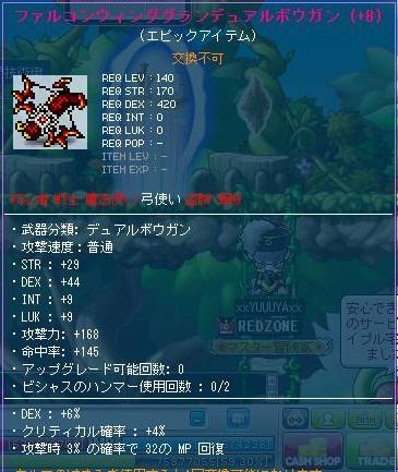 Maple120521_163159.jpg