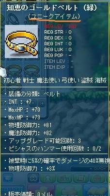 Maple130314_215455.jpg