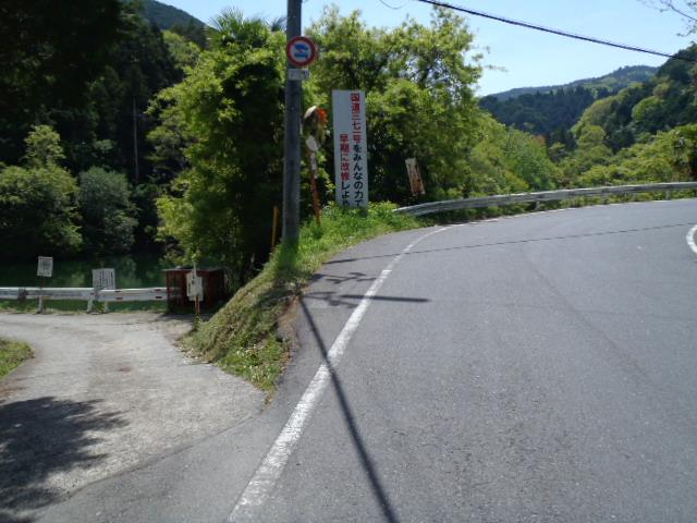 2012_0429_112646-P4294951.jpg