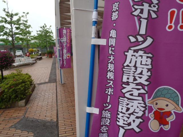 2012_0520_071142-P5200851.jpg