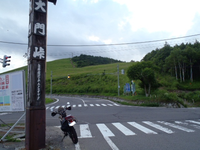 2012_0812_172722-P8122988.jpg