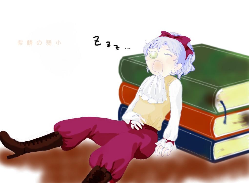 習作(眠っている光奏師)