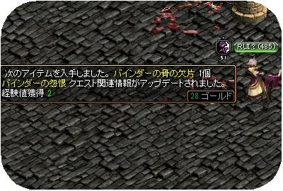 RedStone 12.09.17[00]