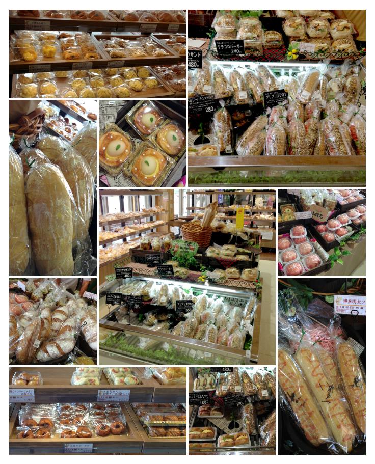 bakery01.jpg