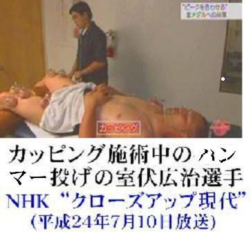 19b_20120715145135.jpg