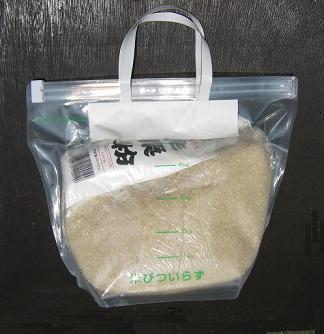 米びつblog