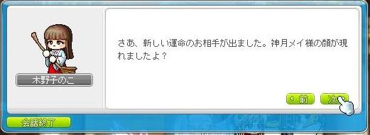 Maple130103_230017.jpg