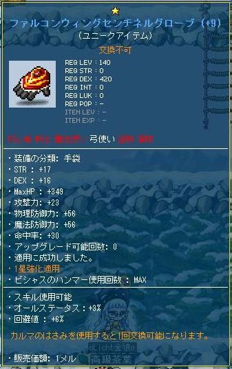 Maple130111_153025.jpg
