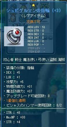 Maple130121_180824.jpg
