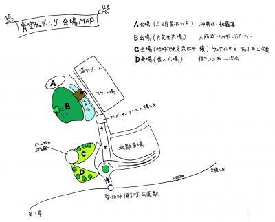 手描きモリコロMAP011_convert_20130411232210