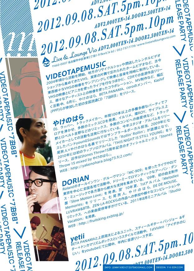 !!!201209-3Back.jpg