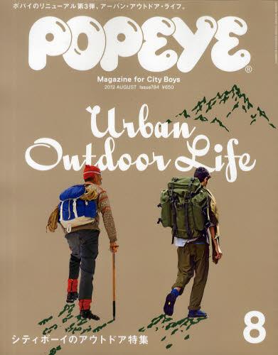 popeye-08.jpg