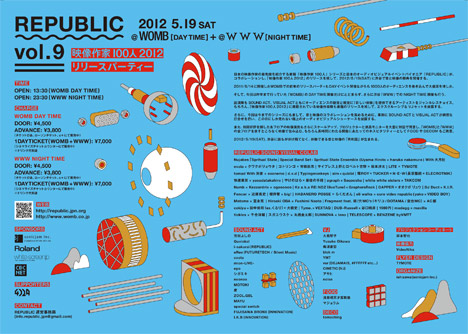 wsRepublic2012.jpg