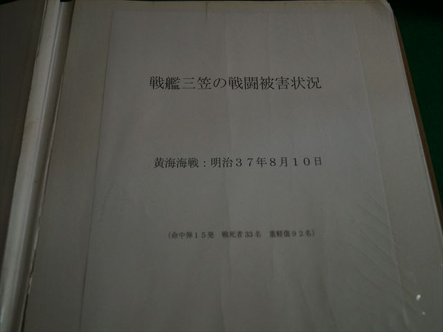 161_R.jpg