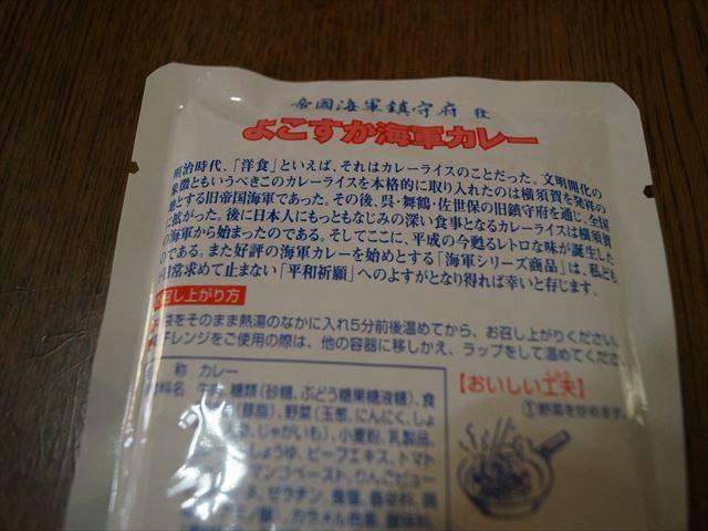 DSC02425_R_201312221751231d5.jpg