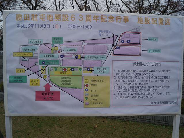 DSC02802_R.jpg