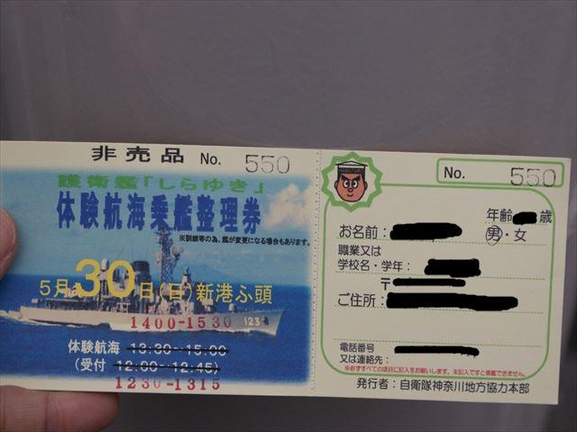 DSC08628_R_20131226214008da5.jpg