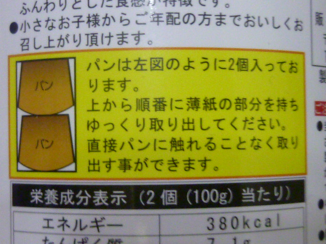 P1020190.jpg