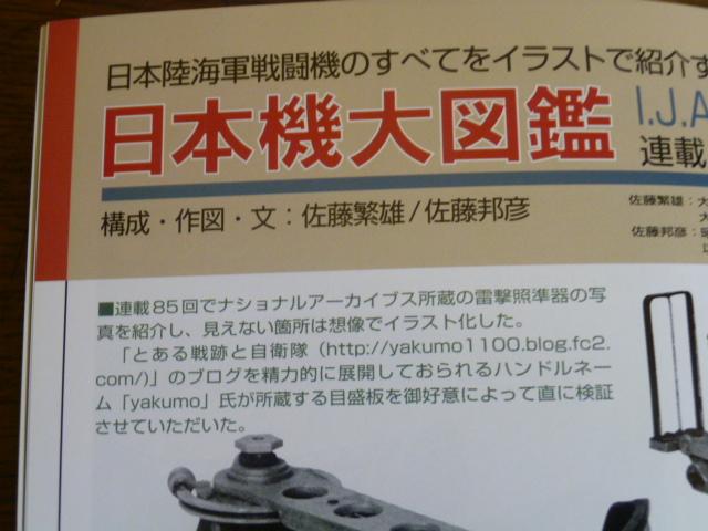 P1020204.jpg