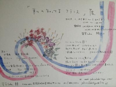 繝輔Λ繧、繝、繝シ繝輔Λ繝ウ繧ケ_convert_20130109212720