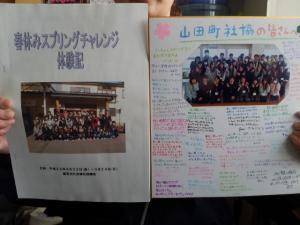 飯田 色紙