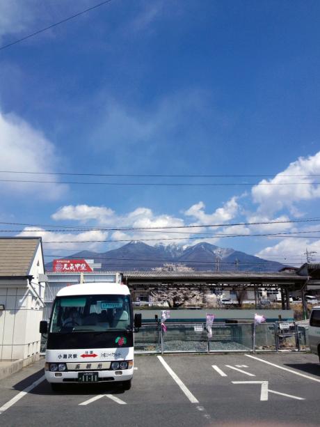 yatsu0001.jpg
