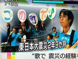 20131211_NHK放送