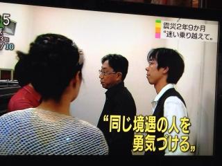 20131211_NHK放送1