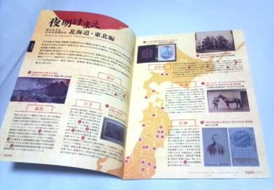 2012-12-27_07-22-11_945-1.jpg