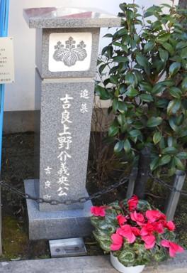 松坂公園内10